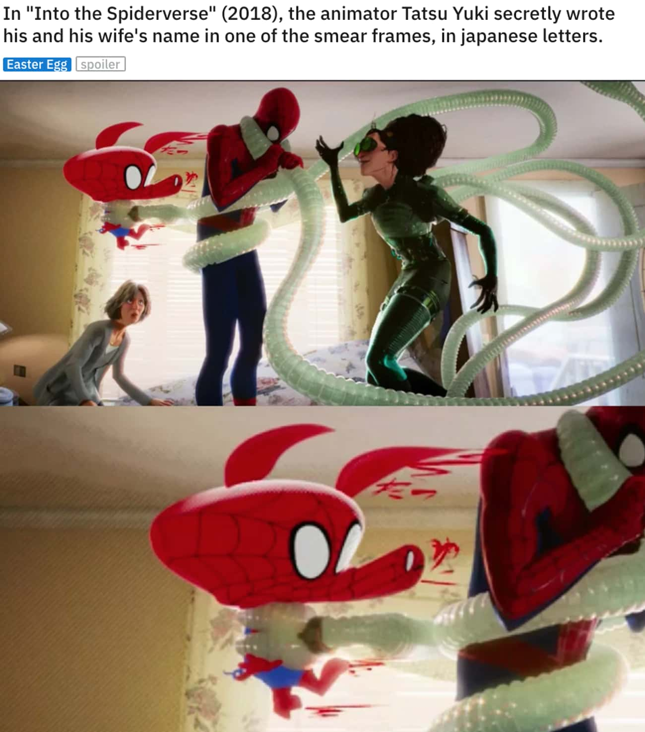 Artist Name Check is listed (or ranked) 4 on the list 34 Small But Poignant Details From 'Spider-Man: Into The Spider-Verse' That Fans Discovered