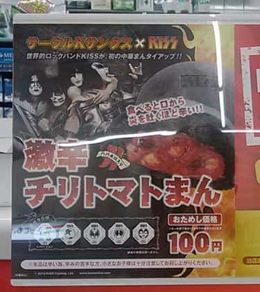 KISS Super-Spicy Chili Tomato Meat Buns