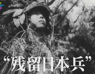 The Last Japanese WWII Soldier To Surrender Did So In 1974