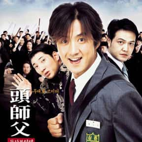My Boss, My Hero is listed (or ranked) 17 on the list The Best Korean Movies About High School Life