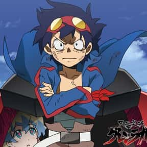 Simon is listed (or ranked) 20 on the list The Greatest Anime Characters Who Are Only Children