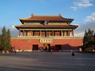 Over The Last 600 Years, The Forbidden City Has Withstood More Than 200 Earthquakes
