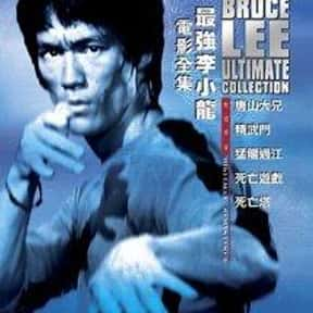 The Game of Death is listed (or ranked) 17 on the list The All-Time Greatest Martial Art Movies