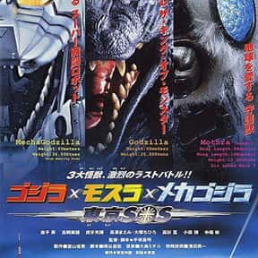Godzilla: Tokyo SOS is listed (or ranked) 22 on the list The Best Monster Movies of the 2000s