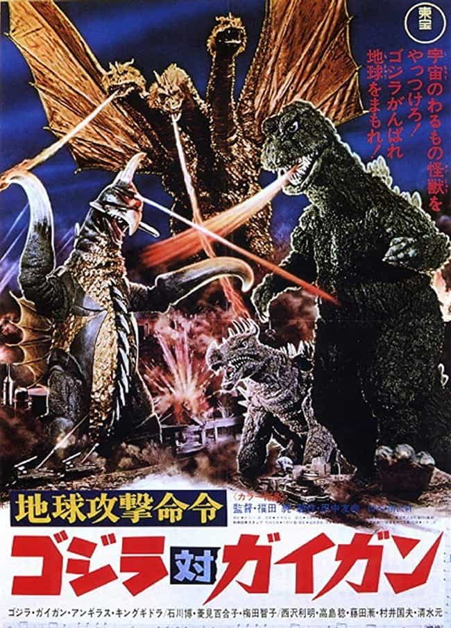 Godzilla vs. Gigan is listed (or ranked) 4 on the list The Best 'Godzilla' Movies Ever, Ranked