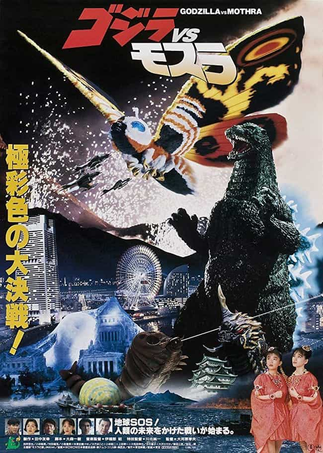 Godzilla vs. Mothra is listed (or ranked) 3 on the list The Best 'Godzilla' Movies Ever, Ranked