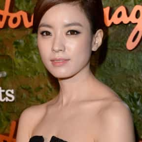 Han Hyo Joo is listed (or ranked) 8 on the list Famous People From South Korea