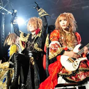 Hizaki is listed (or ranked) 9 on the list Japanese Symphonic Metal Bands List