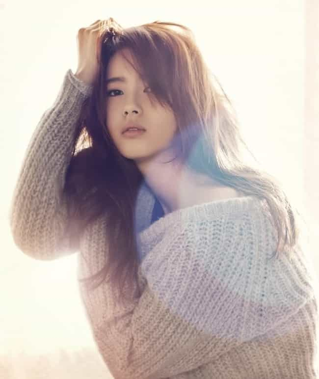 Go Ara is listed (or ranked) 2 on the list The Most Stunning South Korean Models