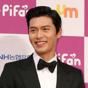Hyun Bin is listed (or ranked) 3 on the list The Best K-Drama Actors Of All Time