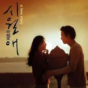 Il Mare is listed (or ranked) 7 on the list The Best Korean Movies On Amazon Prime
