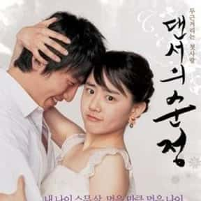 Innocent Steps is listed (or ranked) 9 on the list The Best Korean Movies On Amazon Prime