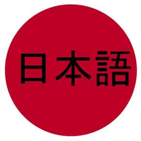 Japanese Language is listed (or ranked) 6 on the list The Best Language to Learn