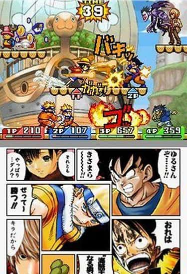 Jump Ultimate Stars is listed (or ranked) 2 on the list The 20 Best Japanese Exclusive Anime Games Never Released In America