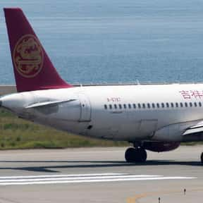 Juneyao Airlines is listed (or ranked) 16 on the list All Chinese Airlines