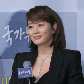 Kim Hye-soo is listed (or ranked) 3 on the list The Best K-Drama Actresses Of All Time