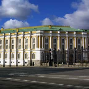 Kremlin Armoury is listed (or ranked) 12 on the list The Best Museums in the World