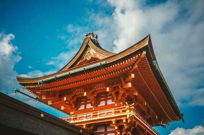 Kyoto is listed (or ranked) 1 on the list The Most Beautiful Cities in Asia