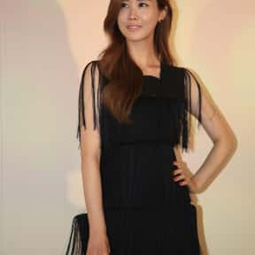 Lee Da-hae is listed (or ranked) 16 on the list Famous People Named Lee