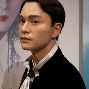 Leslie Cheung is listed (or ranked) 3 on the list Famous Bands from China