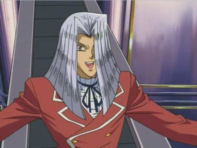 Maximillion Pegasus is listed (or ranked) 4 on the list 15 Anime Villains With Stupid Motivations For Being Evil