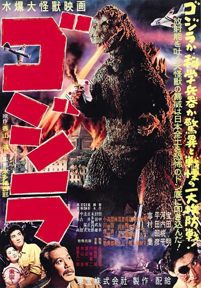 Godzilla is listed (or ranked) 2 on the list The Best 'Godzilla' Movies Ever, Ranked