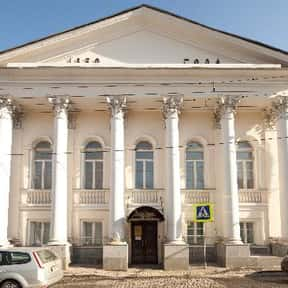 Moscow Museum of Modern Art is listed (or ranked) 11 on the list The Best Museums in the World