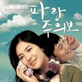 My Girl and I is listed (or ranked) 8 on the list The Best Korean Movies About High School Life