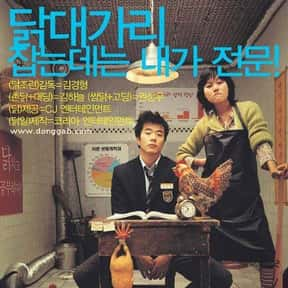 My Tutor Friend is listed (or ranked) 9 on the list The Best Korean Movies About High School Life