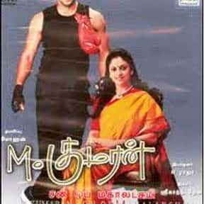M. Kumaran S/O Mahalakshmi is listed (or ranked) 11 on the list The Top 10 Tamil Films of 2000