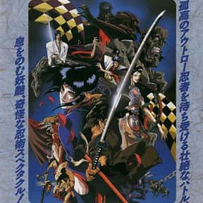 Ninja Scroll is listed (or ranked) 24 on the list The Best Anime Movies of All Time