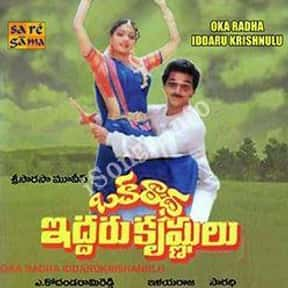Oka Radha Iddaru Krishnulu is listed (or ranked) 21 on the list The Best Sridevi Kapoor Movies