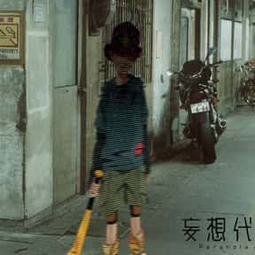 Paranoia Agent is listed (or ranked) 6 on the list The Best Anime Like Serial Experiments Lain