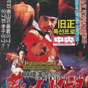 Diary of King Yeonsan is listed (or ranked) 22 on the list The Best Korean Historical Movies Of All Time