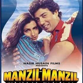 Manzil-Manzil