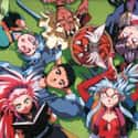 Tenchi Muyo is listed (or ranked) 10 on the list The Best Anime To Have On In The Background