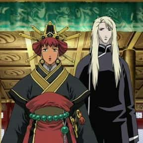 The Twelve Kingdoms is listed (or ranked) 14 on the list The Best High Fantasy Anime