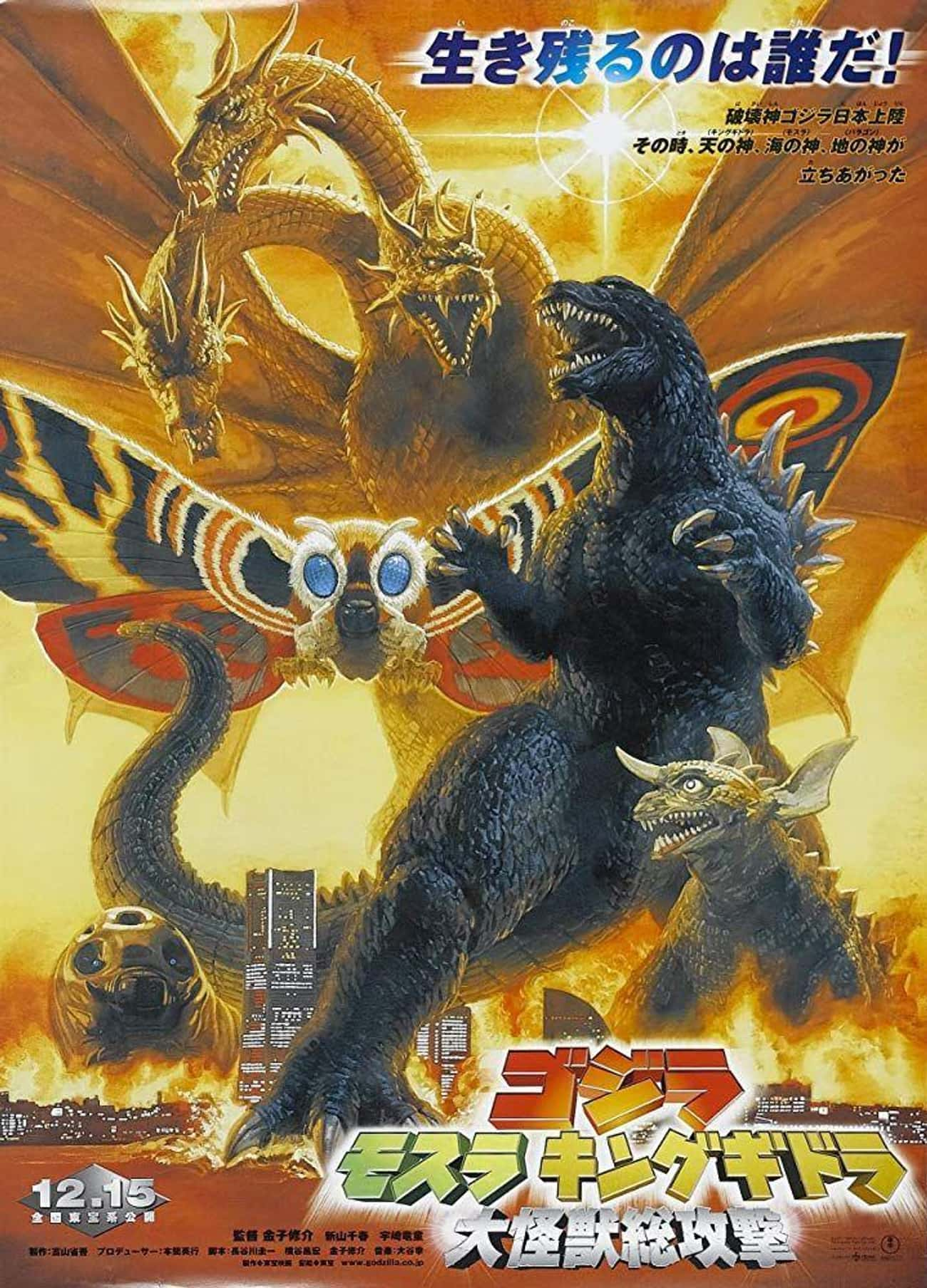 Godzilla, Mothra and King Ghid is listed (or ranked) 4 on the list The Best 'Godzilla' Movies Ever, Ranked