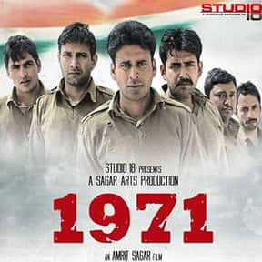 1971 is listed (or ranked) 16 on the list List of All Movies Released in 2007