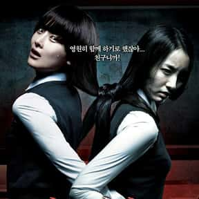 A Blood Pledge is listed (or ranked) 20 on the list The Best Korean Movies About High School Life