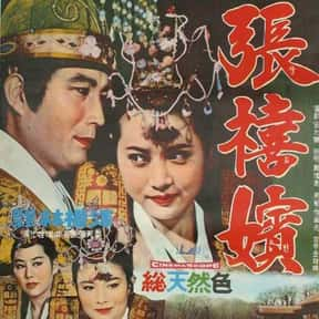 Femme Fatale, Jang Hee-bin is listed (or ranked) 25 on the list The Best Korean Historical Movies Of All Time