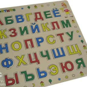 Russian Language is listed (or ranked) 13 on the list The Best Language to Learn